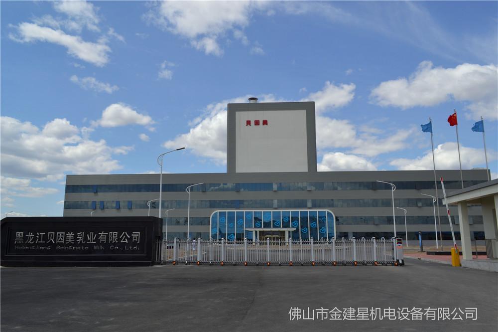http://www.zyjianxing.com/uploadfile/image/20160825/20160825054116274429.jpg